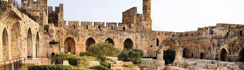 Цитадель в Иерусалиме