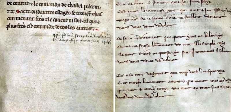 Балтиморский манускрипт стихи