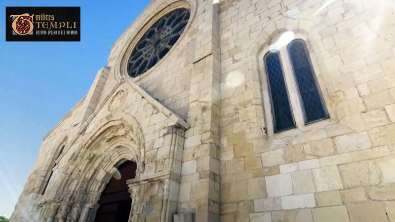 Церковь Святой Марии в Томаре